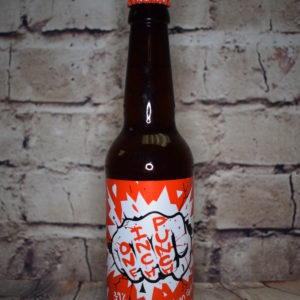 Tiny Rebel One Inch Punch